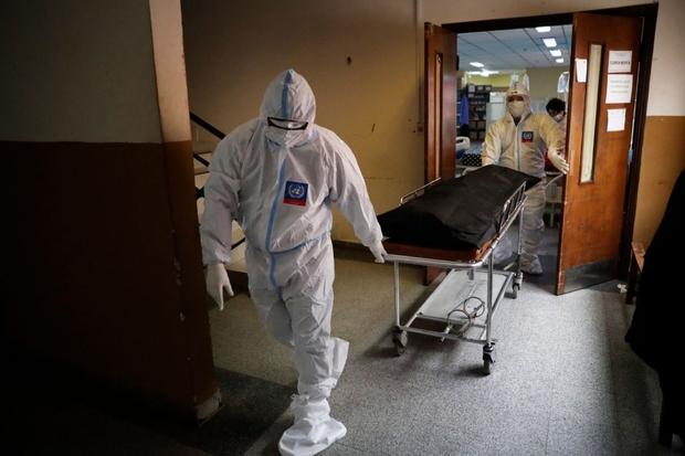 Tỷ lệ tử vong gấp 8 lần mức trung bình thế giới, Nam Mỹ thành tâm dịch Covid-19 mới - Ảnh 1.