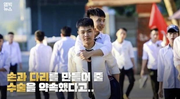 Đài truyền hình Hàn Quốc đưa tin về đôi bạn 10 năm cõng nhau đi học, nhanh chóng lọt topic hot xứ Hàn - Ảnh 6.