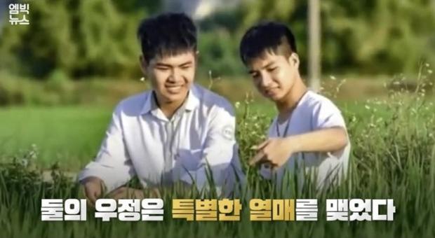 Đài truyền hình Hàn Quốc đưa tin về đôi bạn 10 năm cõng nhau đi học, nhanh chóng lọt topic hot xứ Hàn - Ảnh 4.