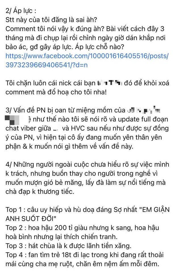 Phía Phi Nhung lần đầu hé lộ cơ duyên nhận nuôi Hồ Văn Cường, hoá ra đã từng nhắn tin nhờ 1 nữ ca sĩ đình đám Vbiz giúp đỡ - Ảnh 6.