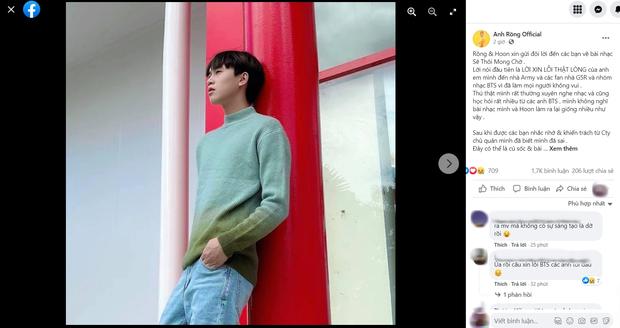 Nam ca sĩ Việt đạo nhái trắng trợn hit của BTS: Fan đồng loạt gửi mail cho Big Hit, chính chủ gỡ MV chỉ sau một đêm! - Ảnh 8.