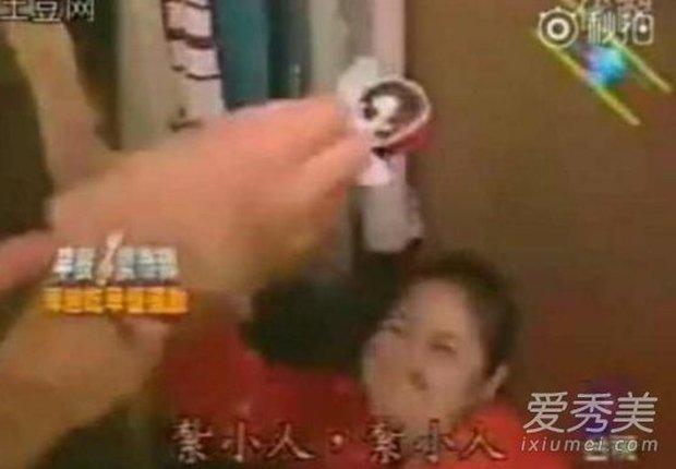 Năm 1998 tìm thấy 1 món đồ hãm hại Triệu Vy trong nhà, hình tượng của Lâm Tâm Như hoàn toàn sụp đổ - Ảnh 4.