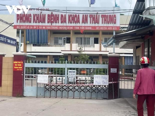 Thêm 6 người ở Tiền Giang nghi nhiễm SARS-CoV-2 - Ảnh 1.