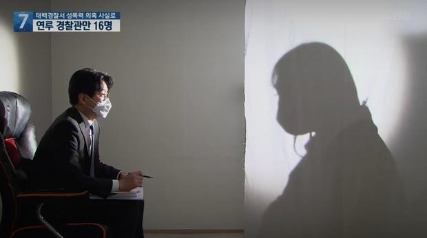 Hàn Quốc lại chấn động vì vụ việc nữ cảnh sát bị 16 đồng nghiệp tấn công tình dục tập thể suốt 2 năm, lời tố cáo đầy tủi nhục và căm phẫn - Ảnh 1.