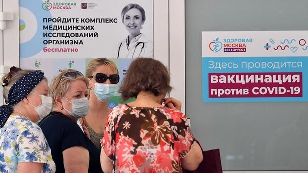 Moscow ghi nhận số người đăng ký tiêm vaccine kỷ lục trong 1 ngày - Ảnh 1.