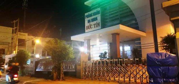 Bệnh viện tỉnh Phú Yên dừng tiếp bệnh nhân sau khi ca nghi mắc Covid-19 đến khám - Ảnh 1.