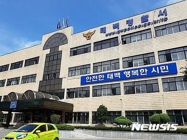 Hàn Quốc lại chấn động vì vụ việc nữ cảnh sát bị 16 đồng nghiệp tấn công tình dục tập thể suốt 2 năm, lời tố cáo đầy tủi nhục và căm phẫn - Ảnh 3.