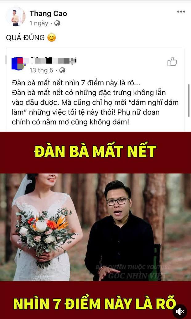 1 ngày trước khi lộ clip đánh vợ, chồng thứ 4 của Cô Xuyến (Về nhà đi con) liên tục đăng đàn mỉa mai đàn bà mất nết? - Ảnh 2.