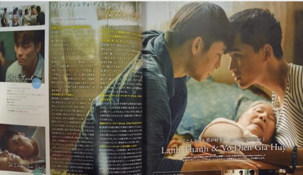 Thưa Mẹ Con Đi lọt top 5 phim nước ngoài bán chạy nhất ở Nhật Bản, điểm cao chạm nóc và được yêu mến nồng nhiệt - Ảnh 5.