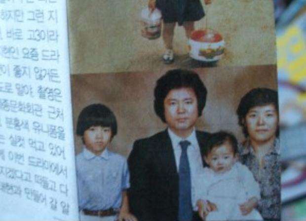 Mợ chảnh Jeon Ji Hyun từng bị nhầm là người Trung Quốc do họ lạ, câu trả lời cực gắt hé lộ luôn dòng dõi Hoàng gia - Ảnh 3.