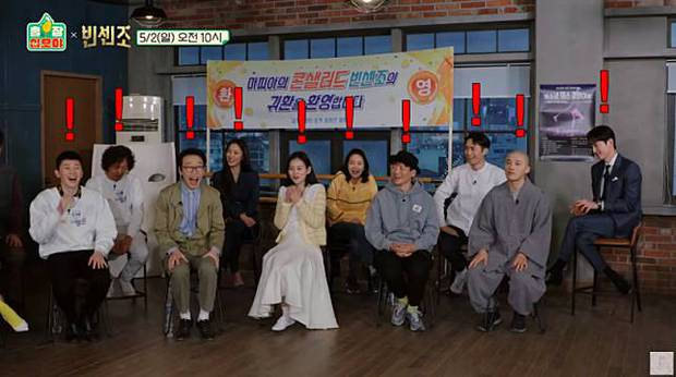 Bạn diễn tiết lộ Song Joong Ki từng đòi đến tắm ở nhà mình, lý do đưa ra khiến netizen gật gù tán thưởng - Ảnh 3.