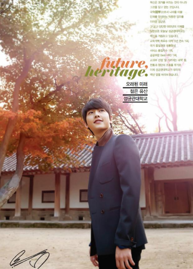 MXH náo loạn vì ảnh 1 nam thần trên bìa tạp chí trường đại học danh giá nhất Hàn Quốc: Học trưởng giờ thành tài tử rồi! - Ảnh 2.