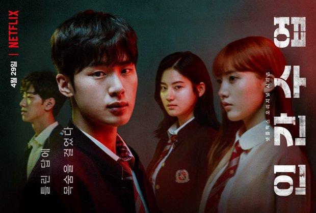 6 phim tâm lý tội phạm xứ Hàn twist rần rần, đỉnh như Mouse của Lee Seung Gi sao mà đoán ra trùm cuối! - Ảnh 16.