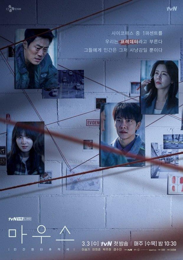 6 phim tâm lý tội phạm xứ Hàn twist rần rần, đỉnh như Mouse của Lee Seung Gi sao mà đoán ra trùm cuối! - Ảnh 5.