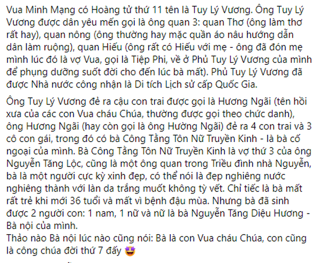 Hoa hậu Hà Kiều Anh khẳng định mình là Công chúa đời thứ 7 của triều Nguyễn, hậu duệ của Vua Minh Mạng lên tiếng phủ định! - Ảnh 3.