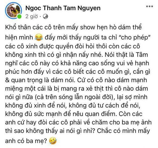 Netizen phản ứng khi Ngọc Thanh Tâm bênh vực Đoan Minh: Đừng nhầm lẫn giữa thẳng tính và vô duyên - Ảnh 2.