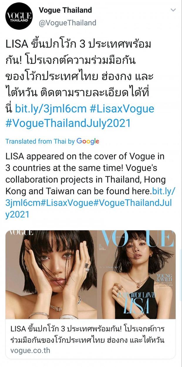 Một câu hát của Lisa (BLACKPINK) vận vào đời cô nàng cực đỉnh, netizen trầm trồ: Người chơi hệ Vogue thì ai chơi lại? - Ảnh 6.