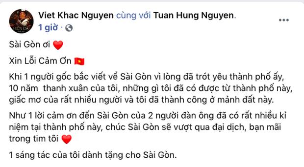 Dạo này MV về Sài Gòn như đang trend: Tuấn Hưng - Khắc Việt chưa bao giờ đáng yêu đến thế khi cảm ơn xin lỗi mảnh đất đầy kỷ niệm - Ảnh 2.