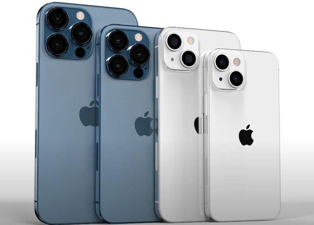 iPhone 13 sẽ được ra mắt sớm? - Ảnh 2.