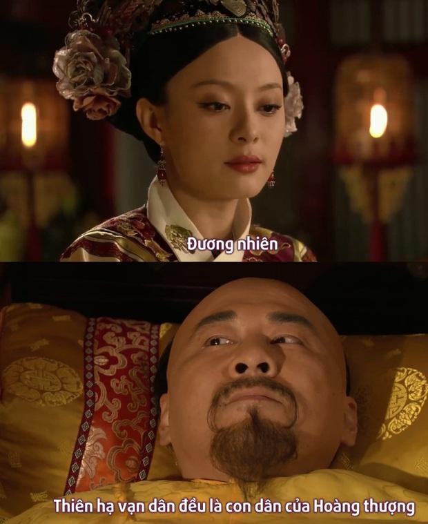 Bạn có phải công chúa hoàng tộc như Hoa hậu Hà Kiều Anh? Chân Hoàn đã có câu trả lời từ 10 năm trước! - Ảnh 6.