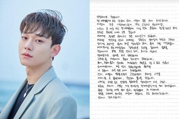 3 lần netizen tiên tri thành công các couple Kbiz: Dự chuẩn Chen (EXO) kết hôn, khui Taeyang - Min Hyo Rin khỏi cần Dispatch - Ảnh 3.