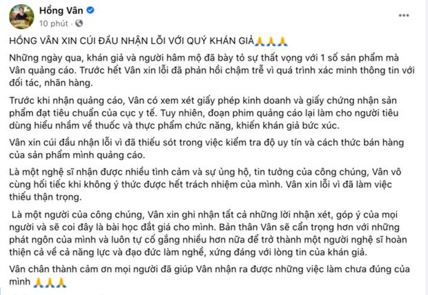 Netizen phản ứng sau khi NS Hồng Vân lên tiếng về chuyện PR sản phẩm: Lời xin lỗi quá muộn màng! - Ảnh 2.