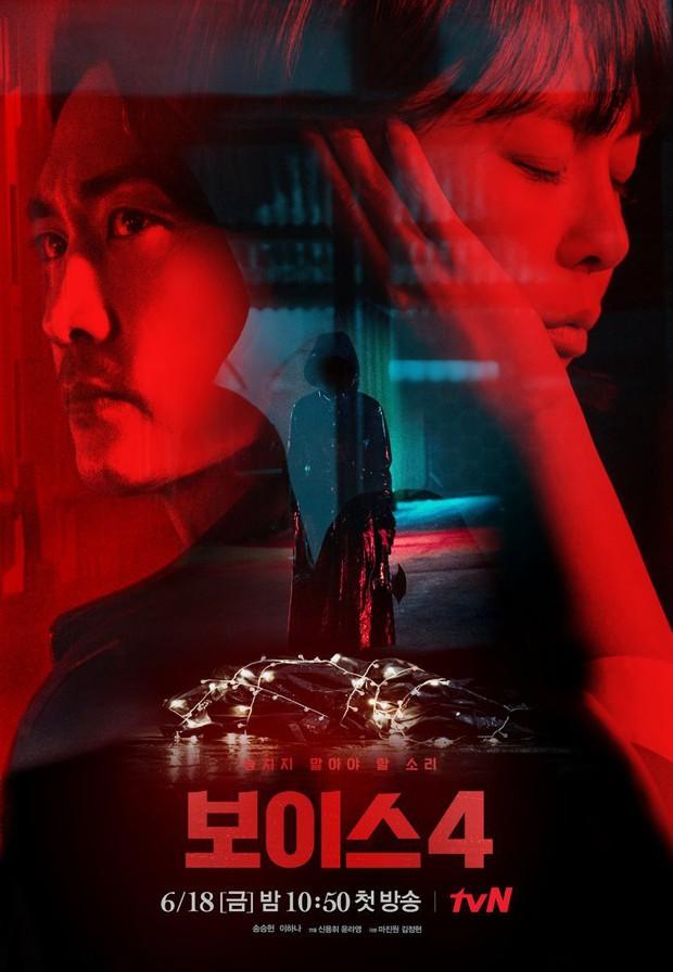 Đài tvN khoe loạt bom tấn Hàn nửa cuối 2021: Đến bao giờ mới được thấy mợ chảnh Jun Ji Hyun tái xuất đây? - Ảnh 4.