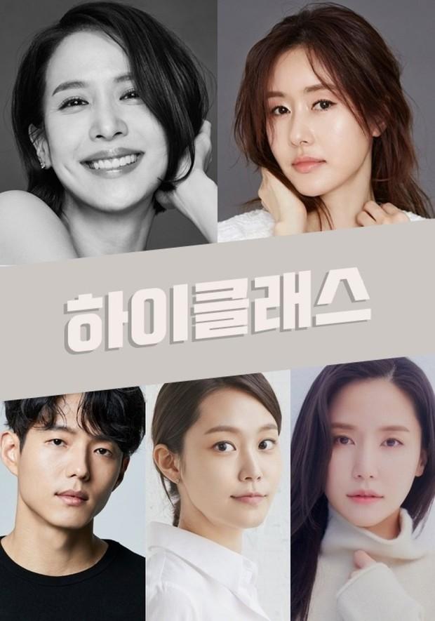 Đài tvN khoe loạt bom tấn Hàn nửa cuối 2021: Đến bao giờ mới được thấy mợ chảnh Jun Ji Hyun tái xuất đây? - Ảnh 9.