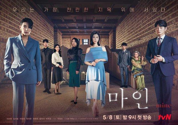 Mợ út Lee Bo Young trong Mine đẹp và giàu là thế, vậy mà đi phỏng vấn SM Entertainment thì bị loại thẳng! - Ảnh 2.