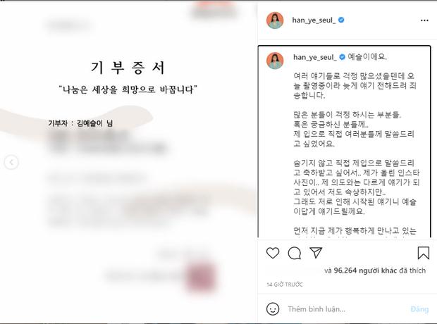 """Bị Dispatch """"bóc trần"""", Han Ye Seul phải thừa nhận bạn trai kém 10 tuổi làm ở quán karaoke, nhưng nói gì về nghi vấn trai bao? - Ảnh 4."""