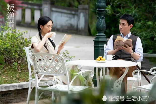 TOP 5 phim Trung hot nhất tháng 6: Thảm họa cấp S của Tencent phải chịa thua trước một cái tên bom tấn! - Ảnh 5.