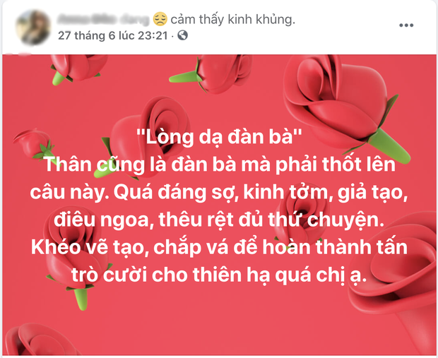 Cô Xuyến Hoàng Yến viết tâm thư dài đáp thẳng người yêu mới của chồng cũ: Nếu lỡ bị đánh, sống chết cũng phải bỏ ngay em nhé - Ảnh 3.