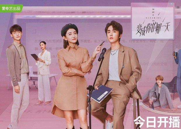 TOP 5 phim Trung hot nhất tháng 6: Thảm họa cấp S của Tencent phải chịa thua trước một cái tên bom tấn! - Ảnh 2.