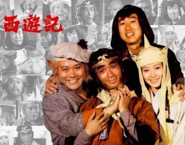 Rầm rộ phiên bản Tây Du Ký của Nhật Bản: Đường Tăng là mỹ nữ, Trư Bát Giới body thon gọn phát hờn! - Ảnh 2.