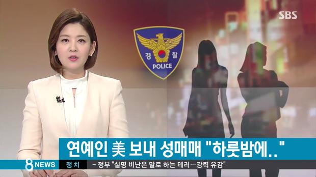 Scandal bán dâm rúng động Hàn Quốc: Nữ idol nổi tiếng lụi bại chỉ vì 714 triệu, quyết tự tử do phân trần vô vọng và cái kết sau 5 năm - Ảnh 8.