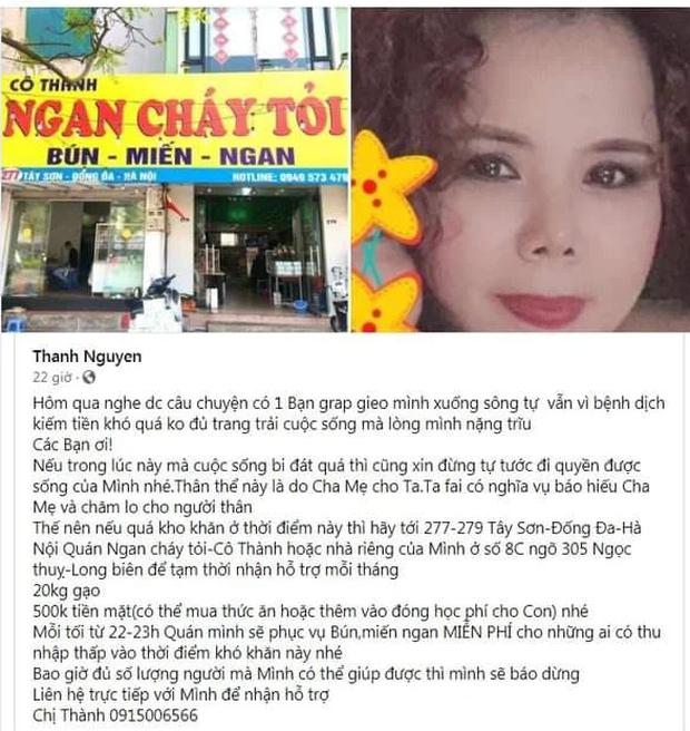 Nghe chuyện thanh niên tự tử vì thất nghiệp, người phụ nữ ở Hà Nội đứng lên phát gạo, tiền miễn phí cho người lao động nghèo - Ảnh 1.