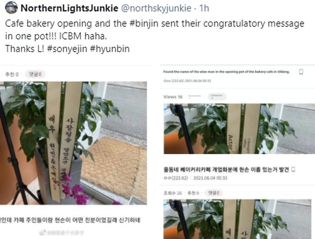Phát sốt bằng chứng Hyun Bin - Son Ye Jin đã kết hôn, công ty chủ quản lên tiếng ngay và luôn! - Ảnh 2.
