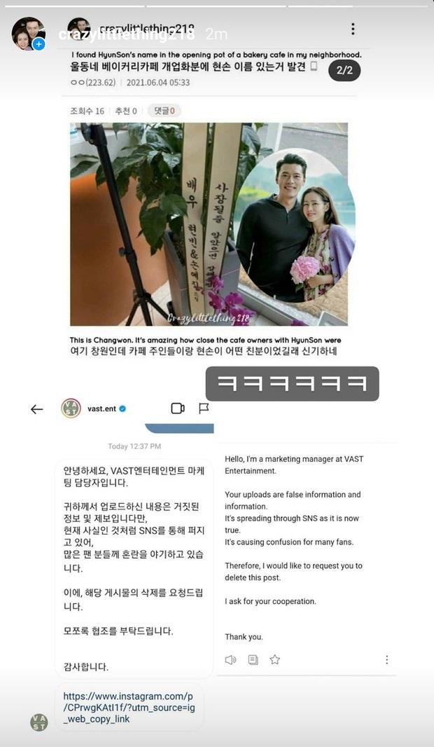 Phát sốt bằng chứng Hyun Bin - Son Ye Jin đã kết hôn, công ty chủ quản lên tiếng ngay và luôn! - Ảnh 4.