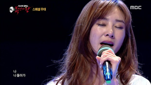 Scandal bán dâm rúng động Hàn Quốc: Nữ idol nổi tiếng lụi bại chỉ vì 714 triệu, quyết tự tử do phân trần vô vọng và cái kết sau 5 năm - Ảnh 13.