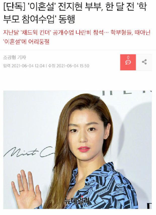 1 nhân vật đặc biệt tiết lộ tình tiết bất ngờ giữa scandal ly hôn của Jeon Ji Hyun với chồng CEO công ty 7400 tỷ - Ảnh 2.