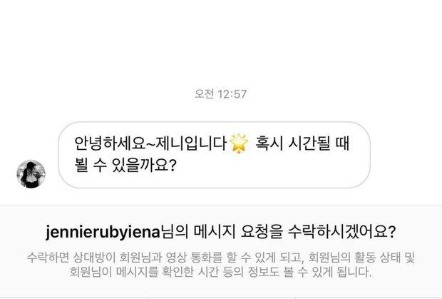 Bị giả mạo Instagram để nhắn tin cho sao đình đám, Jennie (BLACKPINK) có cách dằn mặt kẻ pha ke gây bão MXH - Ảnh 2.