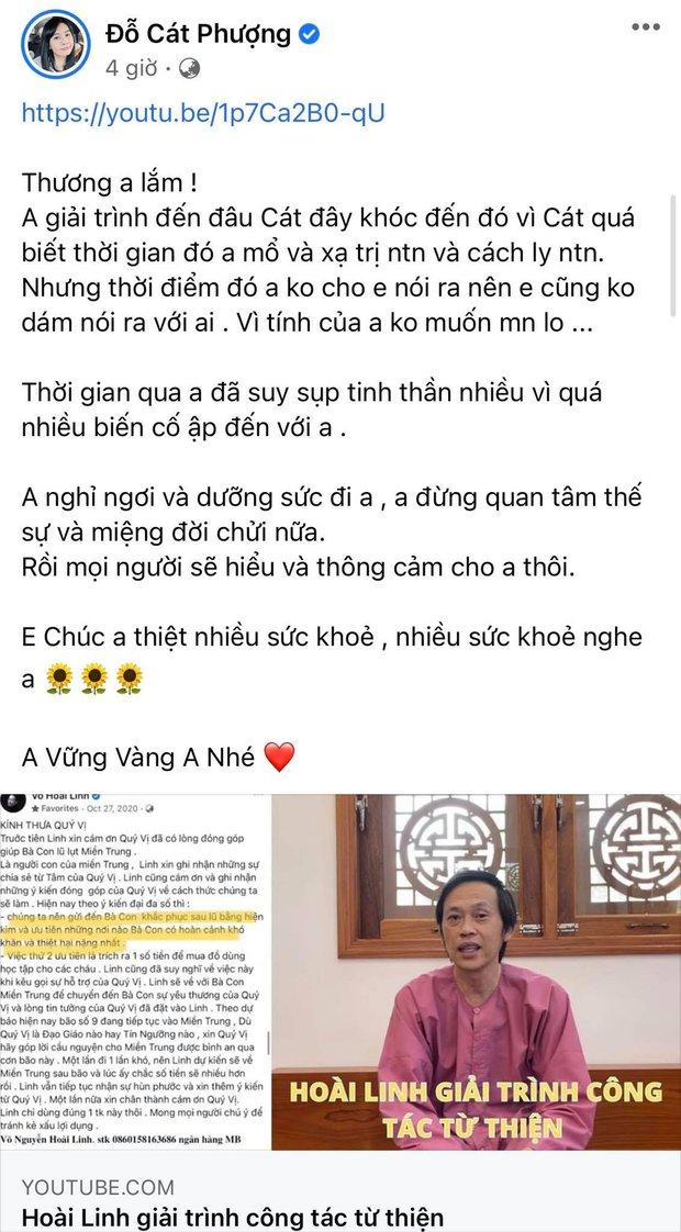 Cát Phượng bật khóc, con trai và dàn sao đồng loạt đăng status sau khi NS Hoài Linh trần tình lùm xùm 15,4 tỷ từ thiện - Ảnh 2.