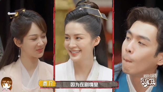 Dương Tử xinh yêu chả kém bà xã Vương Nhất Bác, khoe sắc trong hình hài nữ phụ siêu phẩm Khánh Dư Niên - Ảnh 1.