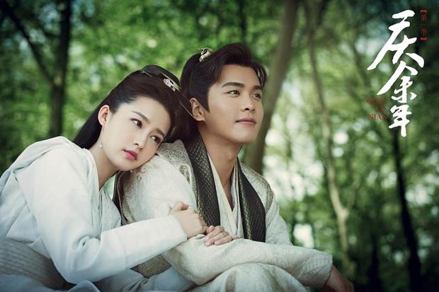 Dương Tử xinh yêu chả kém bà xã Vương Nhất Bác, khoe sắc trong hình hài nữ phụ siêu phẩm Khánh Dư Niên - Ảnh 2.