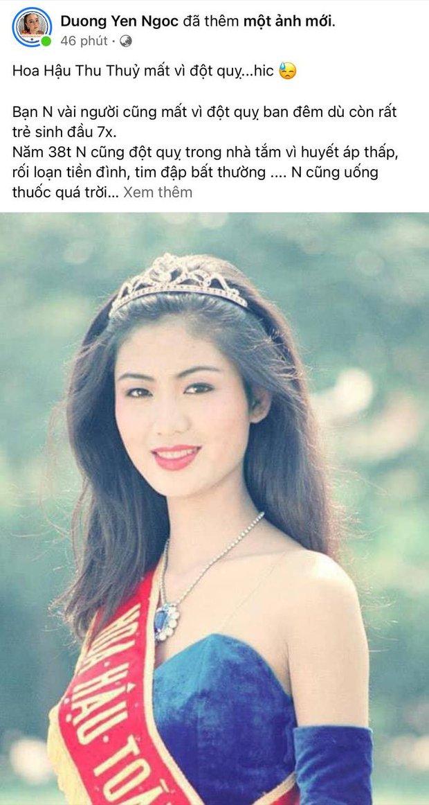 Lệ Quyên, Thúy Hạnh và dàn sao Việt bàng hoàng xót xa khi nghe tin Hoa hậu Thu Thuỷ đột ngột qua đời - Ảnh 8.