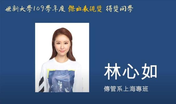 Lâm Tâm Như chính thức lấy bằng Thạc sĩ, hình ảnh mặc lễ phục tốt nghiệp gây bão vì visual hack tuổi thần sầu - Ảnh 4.