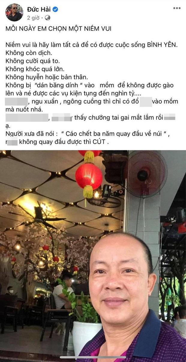 Bị nghi chửi bậy trên Facebook, NSƯT Đức Hải: Mọi người cứ chờ đi, công an đã vào cuộc - Ảnh 2.