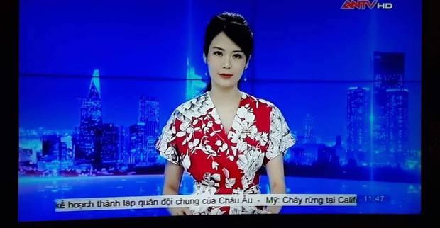 Nhìn lại loạt ảnh khoe nhan sắc không tuổi của Hoa hậu Thu Thủy khi làm MC trước lúc qua đời! - Ảnh 4.