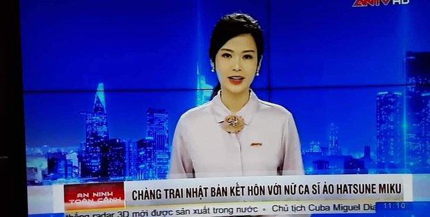 Nhìn lại loạt ảnh khoe nhan sắc không tuổi của Hoa hậu Thu Thủy khi làm MC trước lúc qua đời! - Ảnh 5.