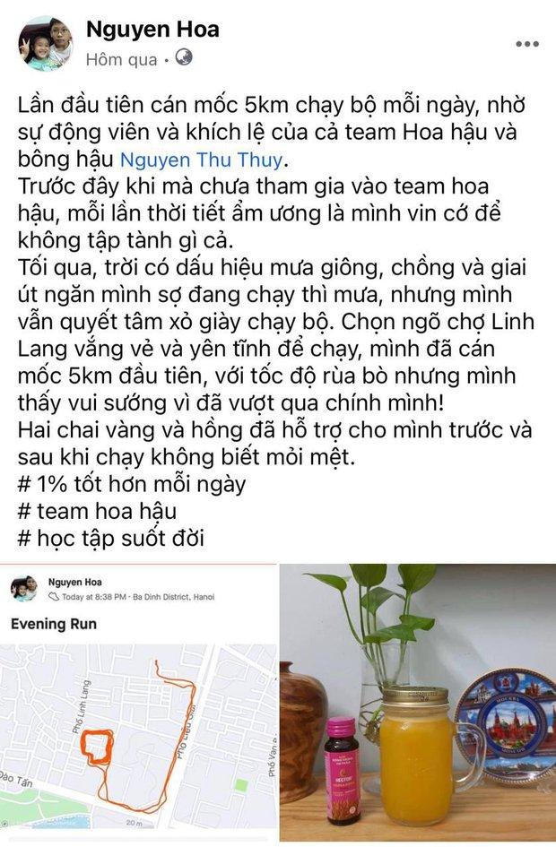Hé lộ thông tin nghi vấn về nguyên nhân Hoa hậu Nguyễn Thu Thuỷ qua đời - Ảnh 2.